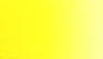 W040 カドミウム イエロー レモン 2号(5ml)[ホルベイン透明水彩絵具]