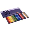 ホルベイン アーチスト色鉛筆50色セット(基本色)紙函入り