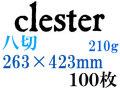 ホルベイン クレスター水彩紙 中目 210g(並厚口) 八切(263×423mm) 100枚