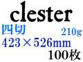 ホルベイン クレスター水彩紙 中目 210g(並厚口) 四切(423×526mm) 100枚