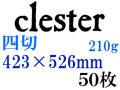 ホルベイン クレスター水彩紙 中目 210g(並厚口) 四切(423×526mm) 50枚