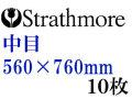 ストラスモア インペリアル水彩紙 中目 300g 560×760mm 10枚組