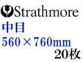 ストラスモア インペリアル水彩紙 中目 300g 560×760mm 20枚組