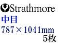 ストラスモア インペリアル水彩紙 中目 300g 787×1041 5枚組