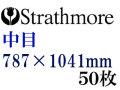 ストラスモア インペリアル水彩紙 中目 300g 787×1041 50枚組