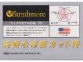 ストラスモア水彩紙(アメリカ製) 300g 高級水彩紙カット判