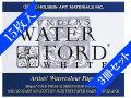 【15枚入り 3冊セット】ウォーターフォード水彩紙 F6 ホワイト ブロック中目 15枚入り 3冊