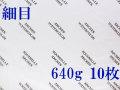 アルシュ 水彩紙 細目 640g 560×760 10枚