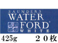 ウォーターフォードホワイト水彩紙