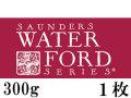 ウォーターフォードナチュラル水彩紙<中厚口>300g
