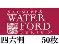 ウォーターフォードナチュラル水彩紙<中厚口>300g(788×1091mm) 50枚組 中目