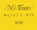 キャンソン ミ・タント 400 カナリー