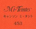 キャンソン ミ・タント 453 オレンジ