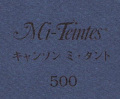 キャンソン ミ・タント 500 ダークブルー