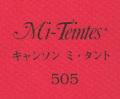キャンソン ミ・タント 505 レッド
