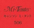 キャンソン ミ・タント 506 ポピーレッド