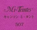 キャンソン ミ・タント 507 バイオレット