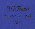キャンソン ミ・タント 590 ロイヤルブルー