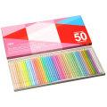 ホルベイン アーチスト色鉛筆50色セット(パステルトーン)紙函入り