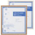 色紙フレーム メモリアルBOX P124