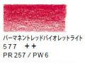 ヴァンゴッホ色鉛筆 577 パーマネントレッドバイオレッドライト