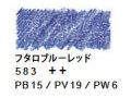 ヴァンゴッホ水彩色鉛筆 583 フタロブルーレッド