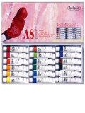 ホルベイン・油絵具ASセット(16色+1本)