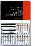 ホルベイン・専門家用油絵具DHセット(19色)