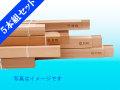 マルオカ木枠 5本組セット