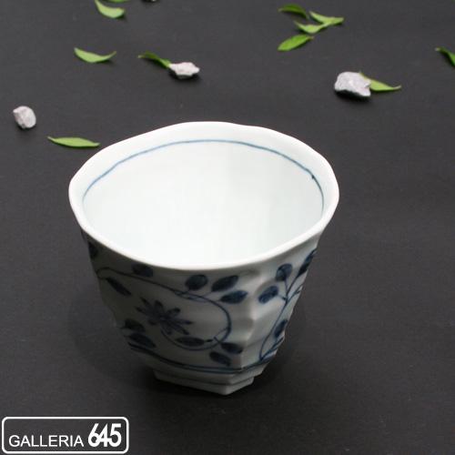 染付つる花紋しのぎ湯呑:山本文雅:007021