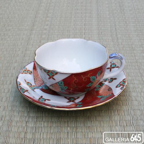 色絵捻割菊花文紅茶碗皿:有田製窯【送料無料】:030025
