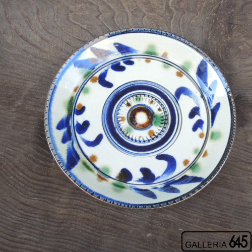 7寸平皿(青波):福田健治:039014