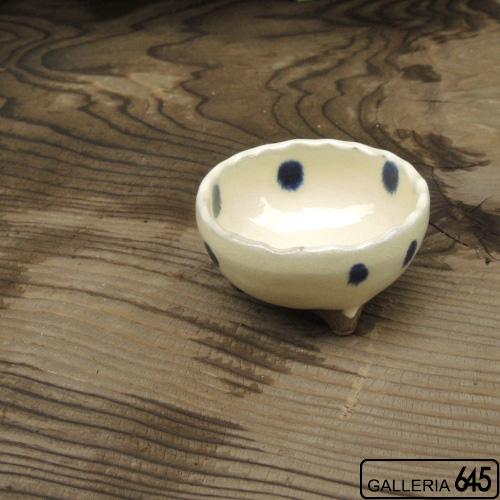 三つ足小鉢(ドット):福田健治:039056