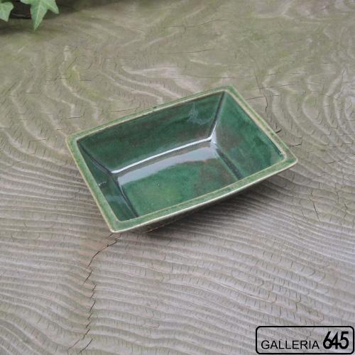 長方角鉢(しのぎ) :山田 和男:046015