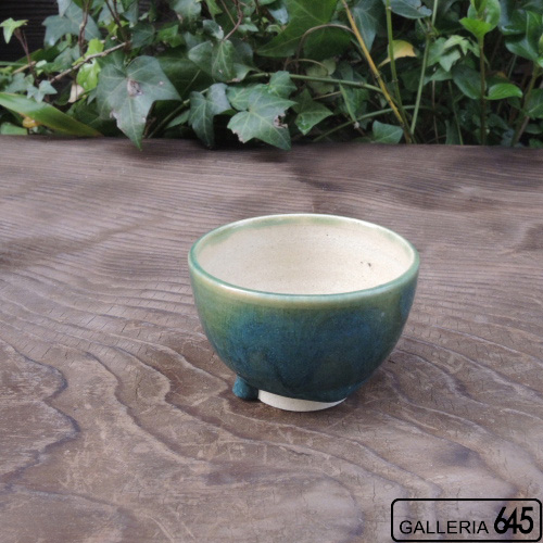 汲み出し(緑釉):かねき陶房 菊地 穣 :054038