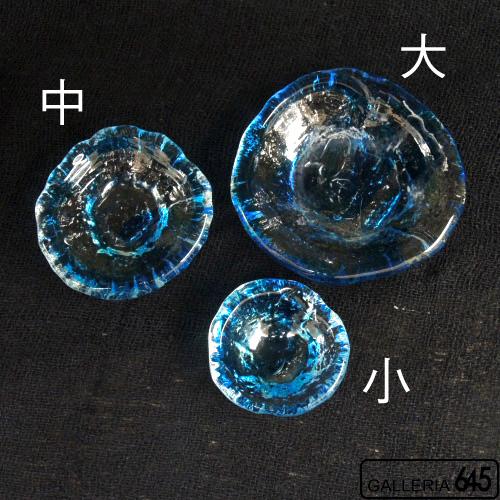 豆皿(小・スカイブルー):Glass Studio尋:085070