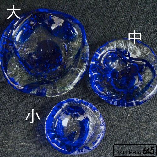 豆皿(大・青):Glass Studio尋:085071