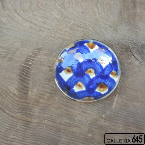 4寸皿(青海波):谷口室生:088008