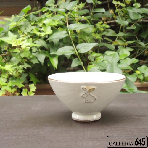 茶碗E:山ひつじ舎:090001-E