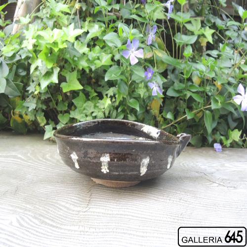 窯変鉢:福田和祐:093018