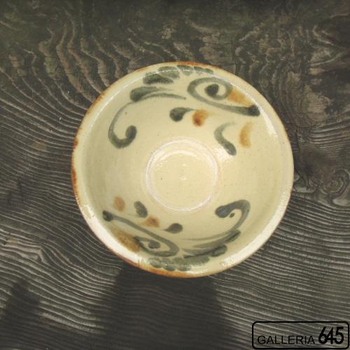 7寸鉢:菅原 謙 :096029-5