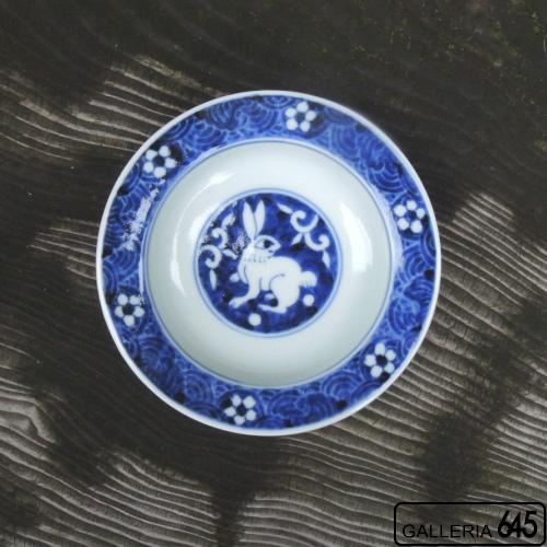 青海波兎文リム5寸皿:岩永 浩:002015
