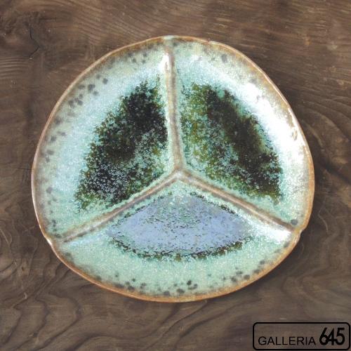銀河釉おにぎり仕切り皿(秋銀河):中尾哲彰【送料無料】:008077