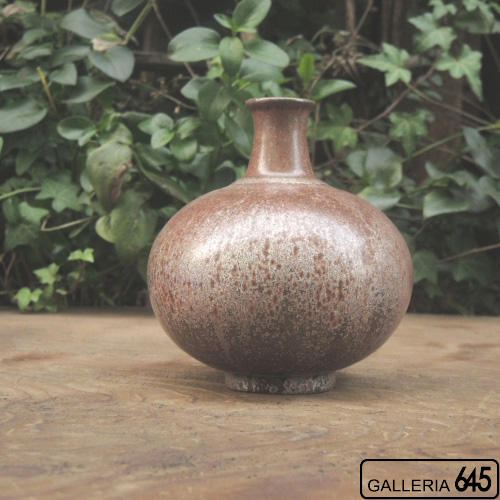 銀河釉 小瓶(茜銀河):中尾哲彰【送料無料】:008094
