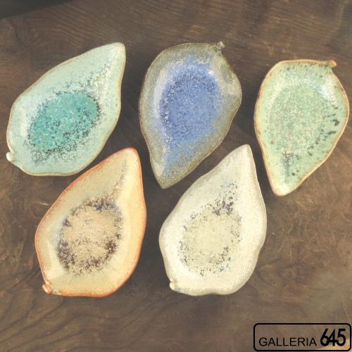木の葉皿(深)(銀河5色・5枚セット):中尾哲彰【送料無料】:008099