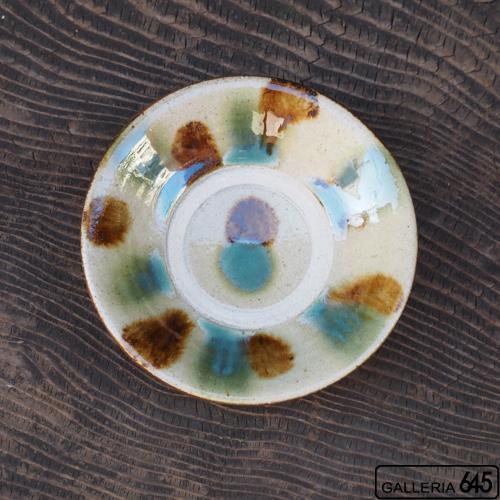 5寸皿:宮城正享(みやぎまさたか):012002-8