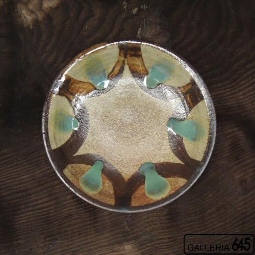 7寸皿:宮城正享(みやぎまさたか):012004-2