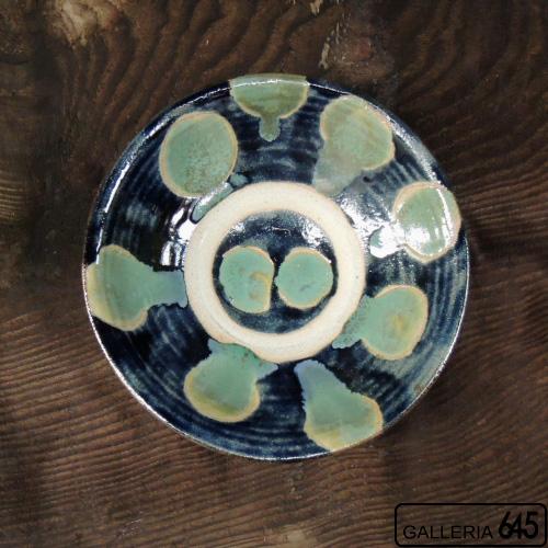 7寸皿:宮城正享(みやぎまさたか):012004-3