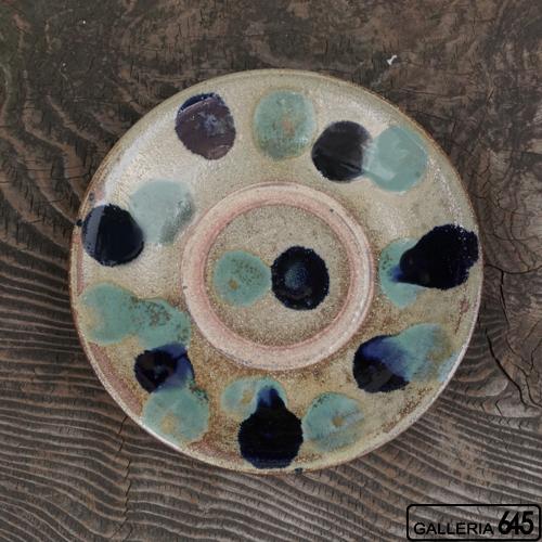 7寸皿:宮城正享(みやぎまさたか):012004-5