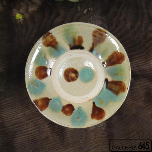 7寸皿:宮城正享(みやぎまさたか):012004-6